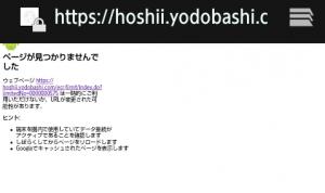 Screenshot_2015-12-17-09-16-37