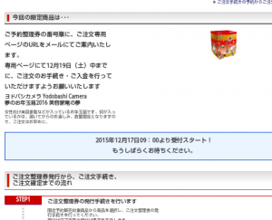 Screenshot_2015-12-17-09-29-29