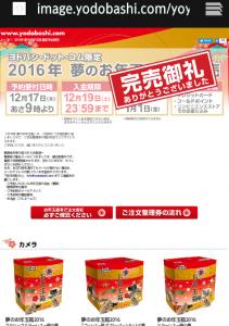 Screenshot_2015-12-17-10-41-02
