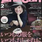 AneCan2016年2月号レビュー