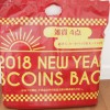 3COINS2018福袋のネタバレ♡